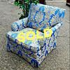 Henredon Sofa Chair