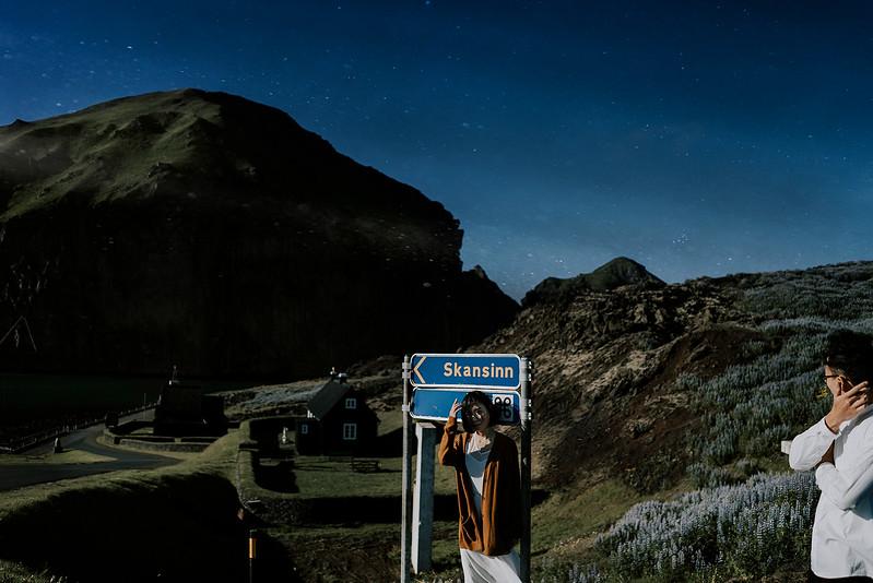 Tu-Nguyen-Destination-Wedding-Photographer-Iceland-Elopement-Fjaðrárgljúfur-16-90-copy.jpg