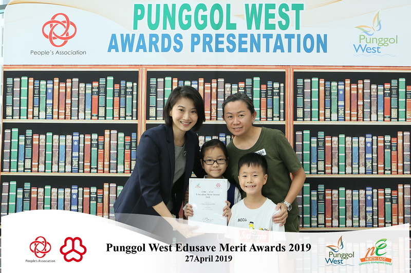 Punggol West EMB-10.jpg