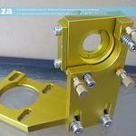 SKU: LC-MOUNT/2, Laser Reflecting Mirror Second Mounting for TruCUT Lite Desktop