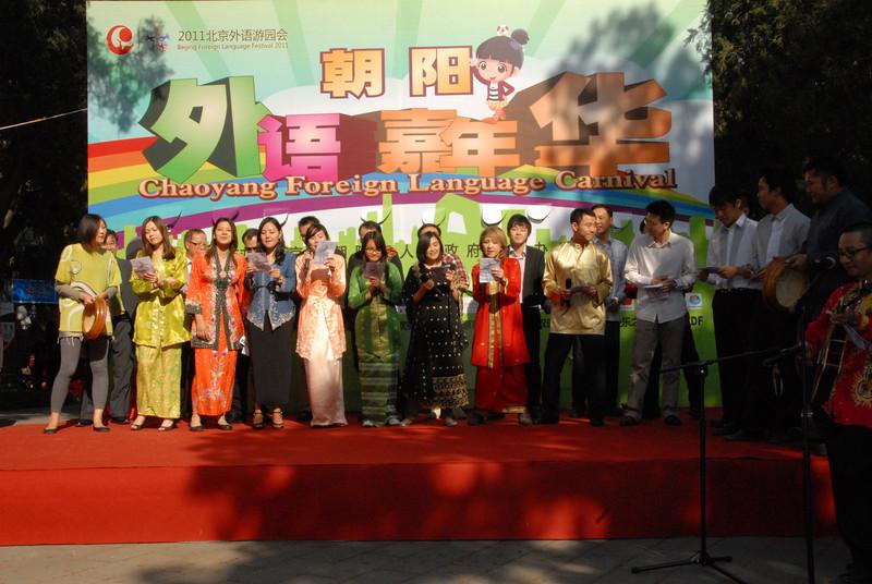 [20111015] Beijing Foreign Language Festival (80).JPG