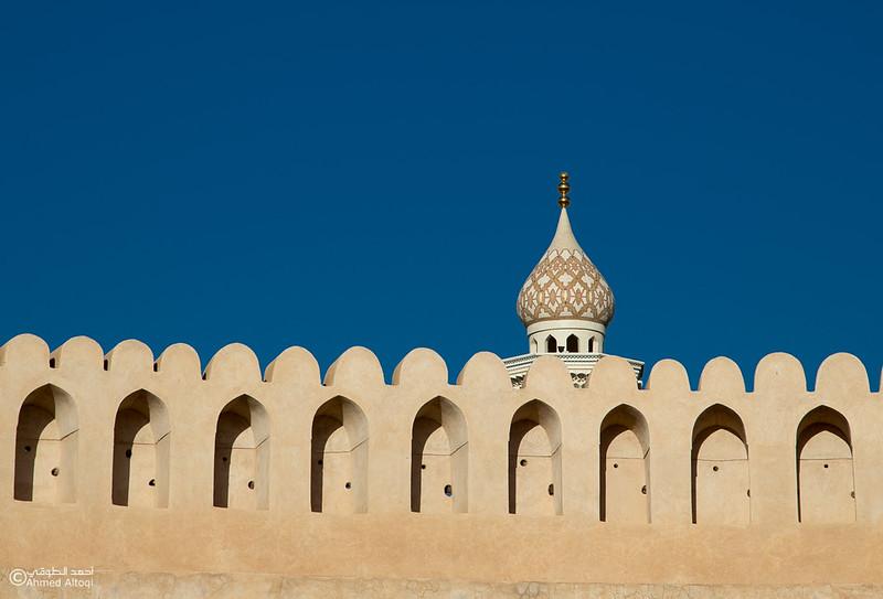 Sultan Qaboos Mosque - Nizwa (1).jpg