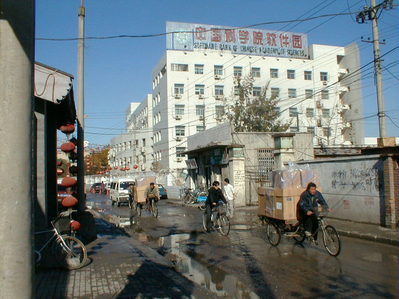 1997 winter Beijing, visiting Hopen office in the Software Park of Chinese Academy of Sciences.