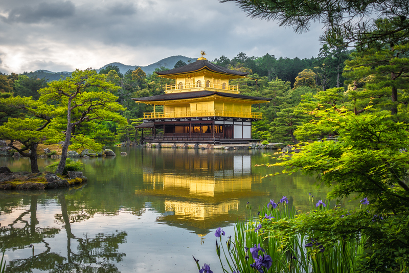 Kinkaku-ji golden temple pavilion