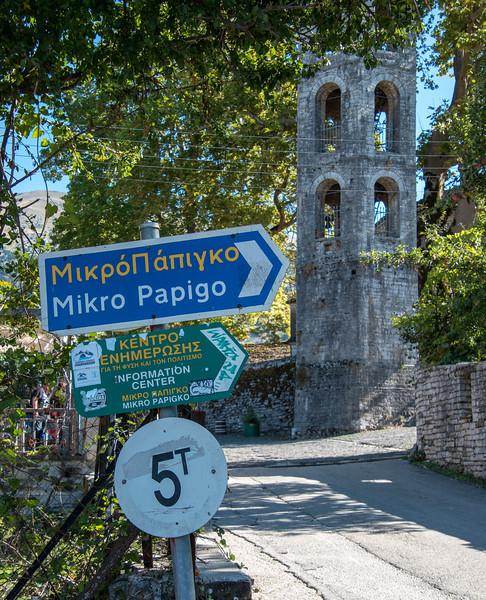 Mikro Papigo ... Zagoria village