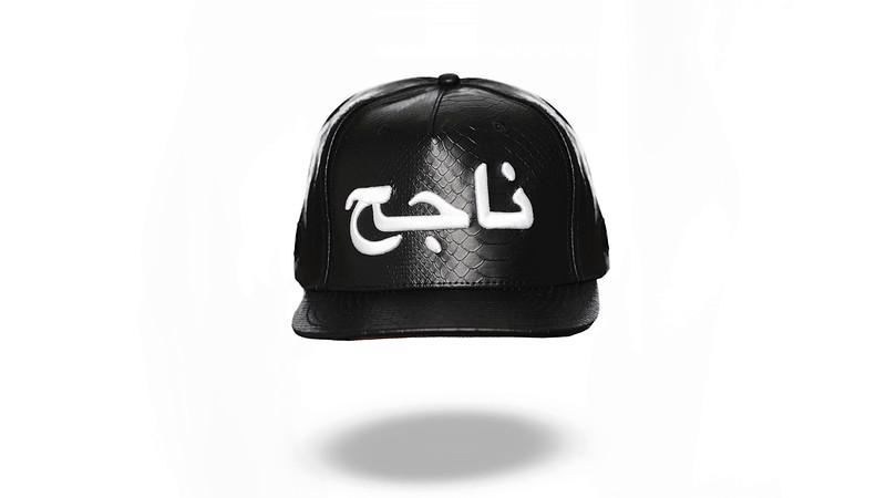 Famous Nobodys Hat