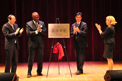 Inauguration of the Confucius Institute