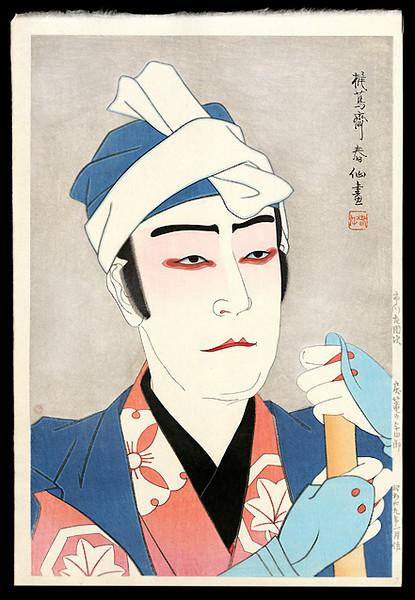 Ichikawa Sadanji as Yoshiro in the Dance Modori-Kago_Shunsen.jpg