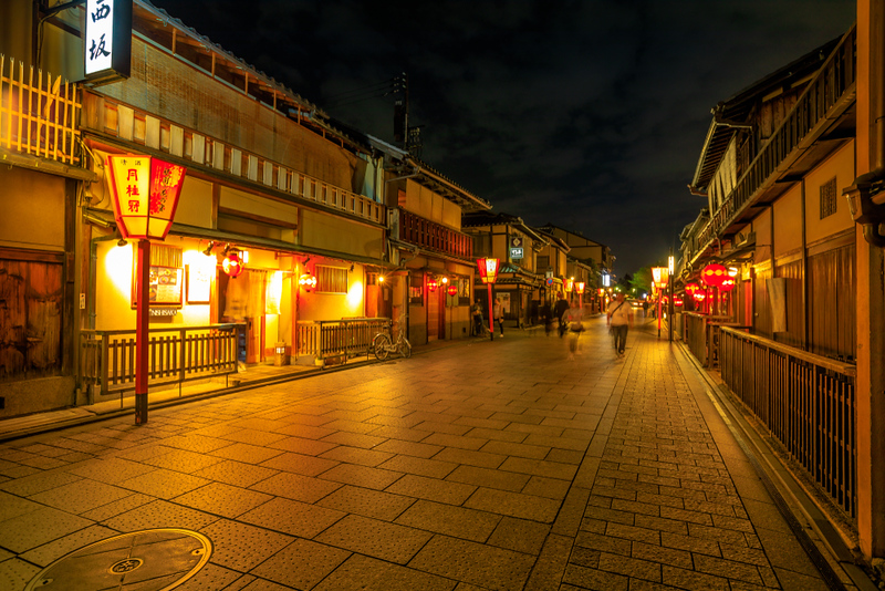 Gion district by night. Editorial credit: Benny Marty / Shutterstock.com
