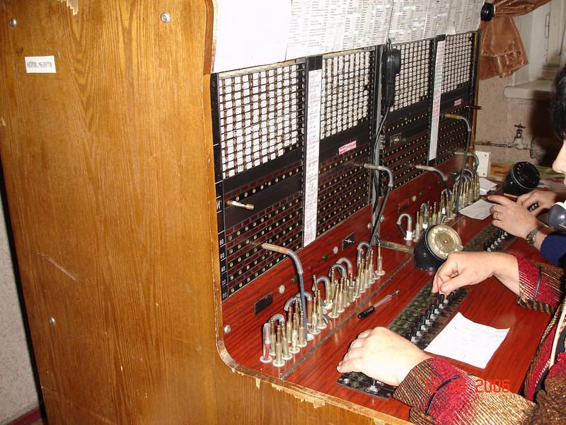 2006-10-12 Командировка - Ростов 02.JPG