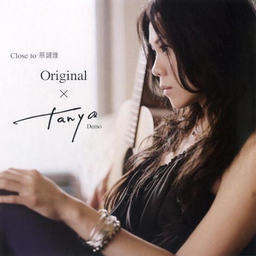 蔡健雅 Close To 蔡健雅 (Demo CD)