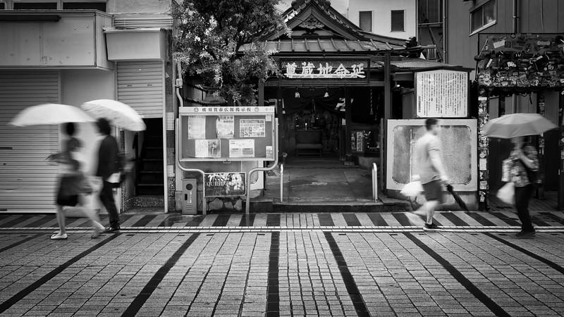 Honch Shrine