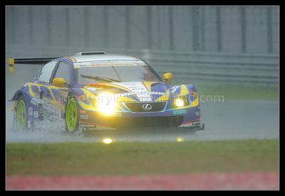 20090620.1 - Super GT 2009 Round 4 : Free Practice