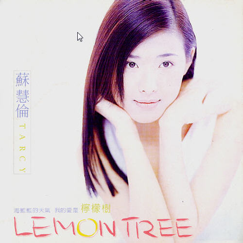 苏慧伦 Lemon Tree
