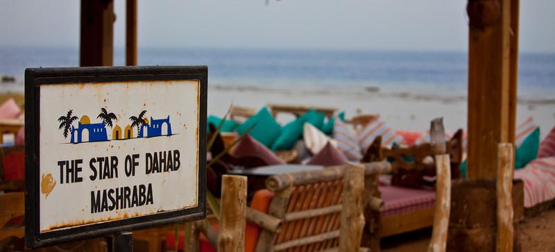 Typical Dahab Restaurant  Dahab, Egypt
