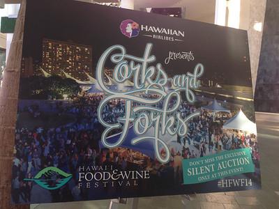 HFWF 2014: Corks & Forks
