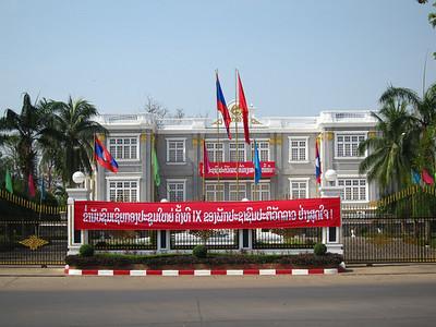 VientianneBlog