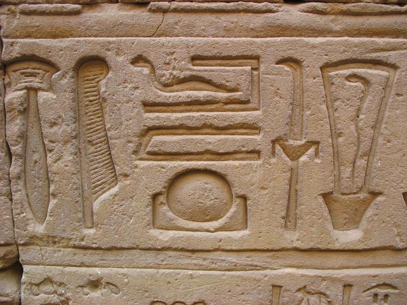Egypt-385.jpg