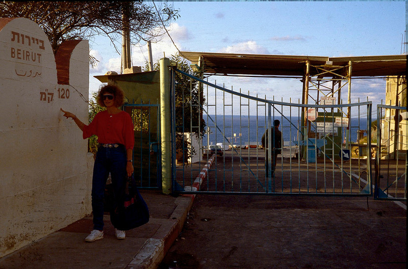 Sue at Lebanese border