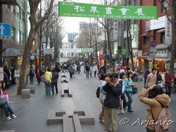 Seoul 2005 Apr