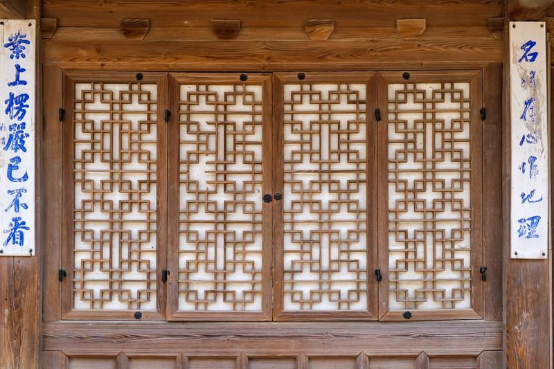 20170325 Changdeokgung Palace 195.jpg