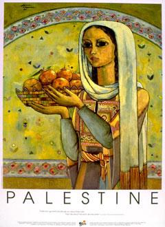 "Sliman Mansour, ""Salma"" (1988)"
