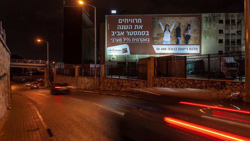 01-20-20-Huge-GalilMaaravi-Haifa-Big (29 of 42).jpg