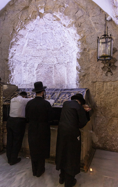 King Davids Tomb (men's section)
