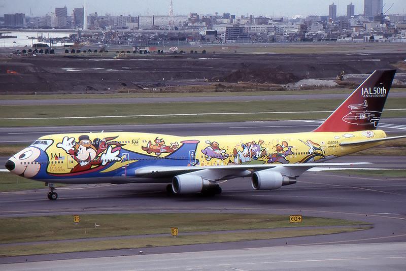 JAL_02_747_JA8084.jpg