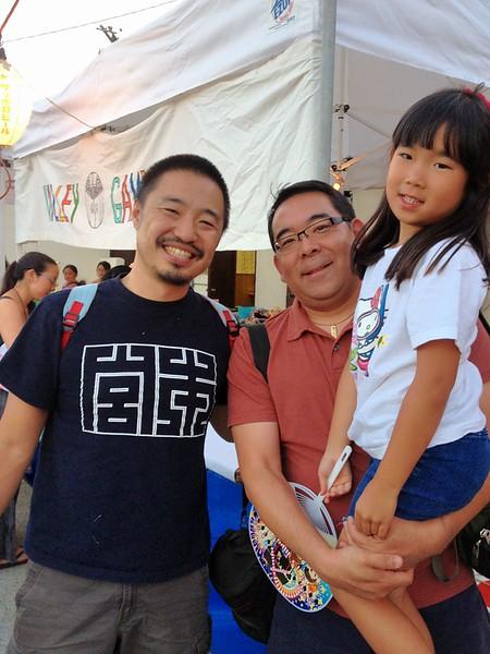 SV Obon Festival 2013