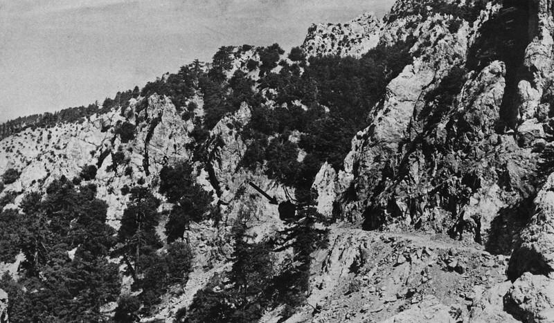 1942-12-CAHiPub-18.jpg