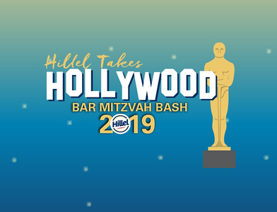 Queen's Hillel Bar Mitzvah Bash 2019