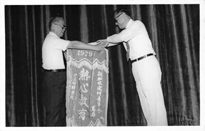 1979 1980 Hainanese Youth Activity