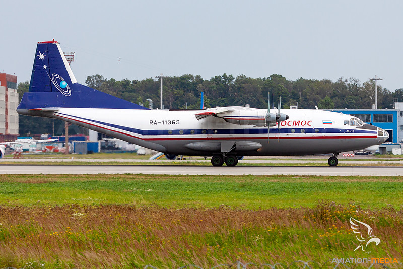 Kosmos Airlines / Antonov An-12BK / RA-11363