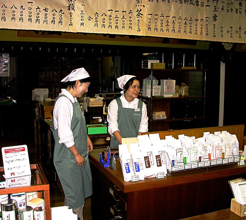 Ippodo Tea Store, Kyoto