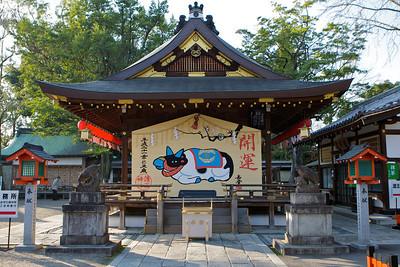 Goô-jinja — 護王神社