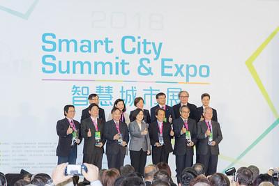 20180327 智慧城市創新應用獎