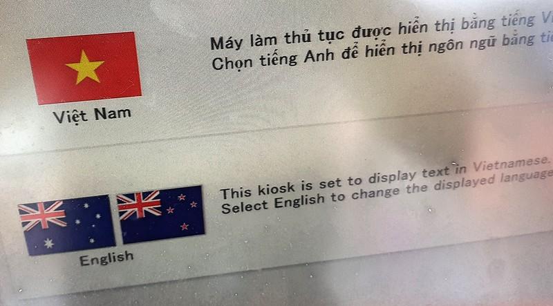 20181011_103520-vietnamese-or-english.jpg