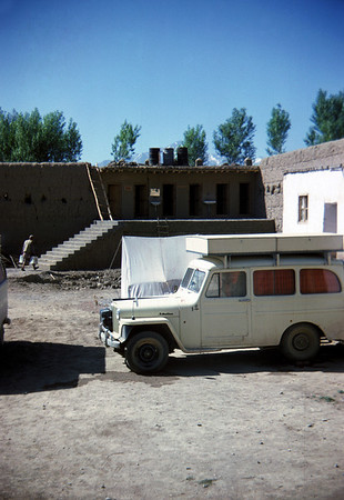 Afghanistan 1975