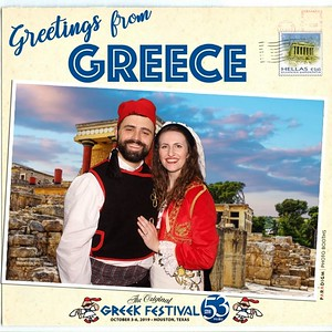 October 05, 2019 - Greek Festival Houston 2019 Day 3