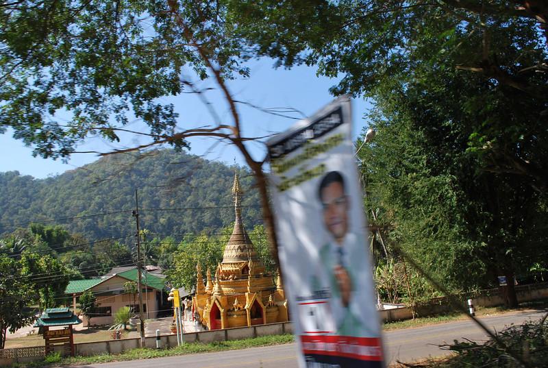 thailand 294.JPG
