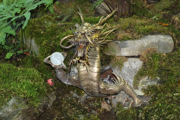 Butchart Gardens - The Japanese Garden [4 of 8] - 26 September 2017