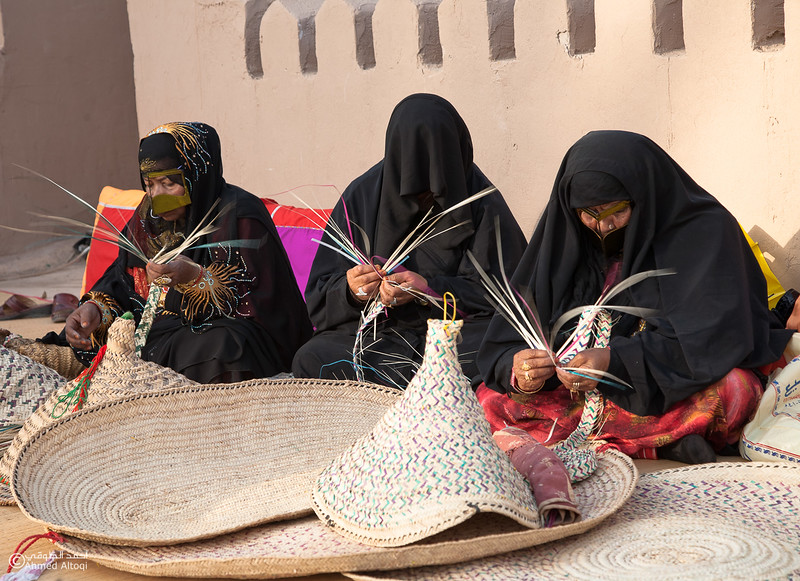 Traditional Handicrafts (152)- Oman.jpg