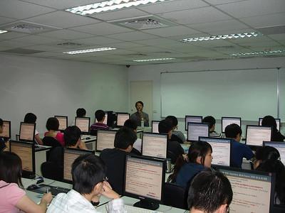 20090727 Fortify教育訓練