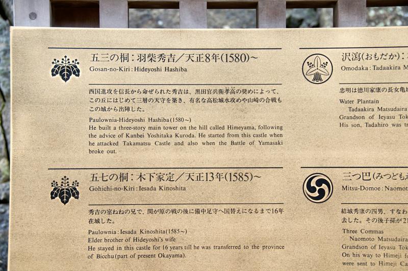 Japan_2010_NAT0922.jpg