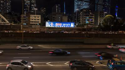 03-15-21-Huge-IsraelBeiteinu-TLV-Karo