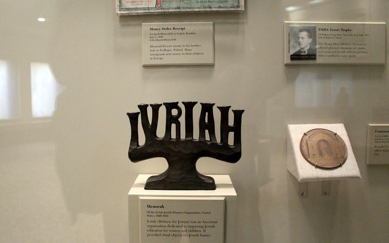 Jewish Heritage Museum  (54).JPG