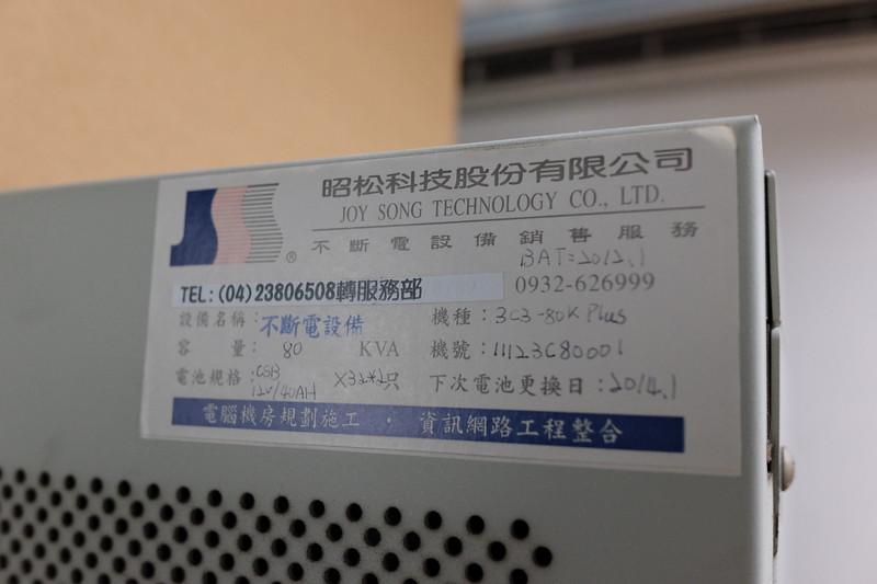 FUJI2187.JPG