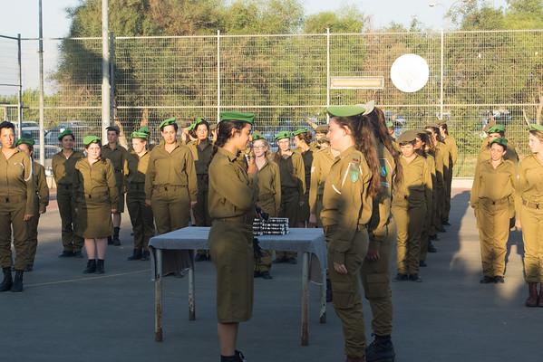 Miriam Army