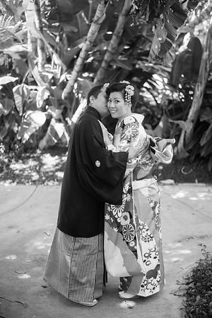 Japanese Engagement
